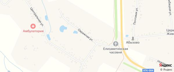 Улица А.В.Емельянова на карте деревни Сендимиркино с номерами домов