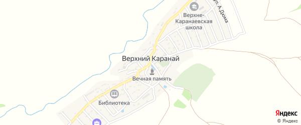 Улица Имама Шамиля на карте села Верхнего Караная с номерами домов