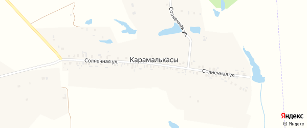 Солнечная улица на карте деревни Карамалькас с номерами домов