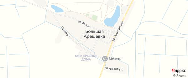 Карта села Большей Арешевки в Дагестане с улицами и номерами домов