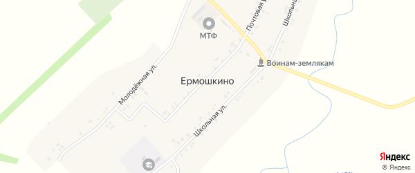 Школьная улица на карте деревни Ермошкино с номерами домов