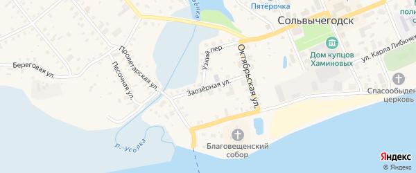 Заозерная улица на карте Сольвычегодска с номерами домов
