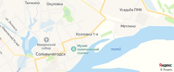 Карта Козловка 1-я деревни города Сольвычегодска в Архангельской области с улицами и номерами домов