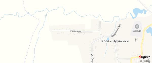 Новая улица на карте деревни Корака-Чурачики с номерами домов