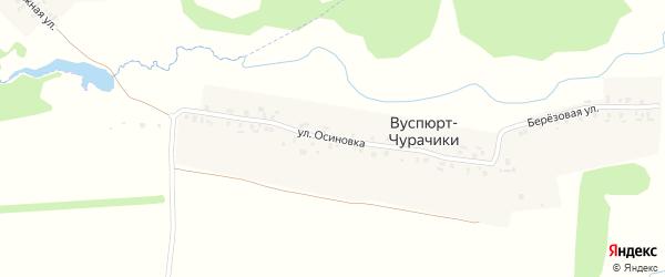 Улица Осиновка на карте деревни Вуспюрта-Чурачики с номерами домов