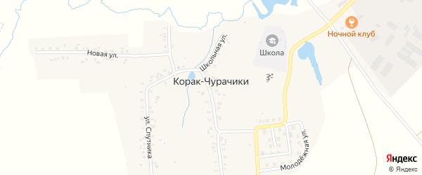 Улица Спутника на карте деревни Корака-Чурачики с номерами домов