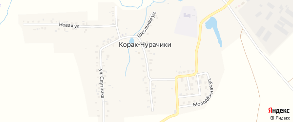 Школьная улица на карте деревни Корака-Чурачики с номерами домов