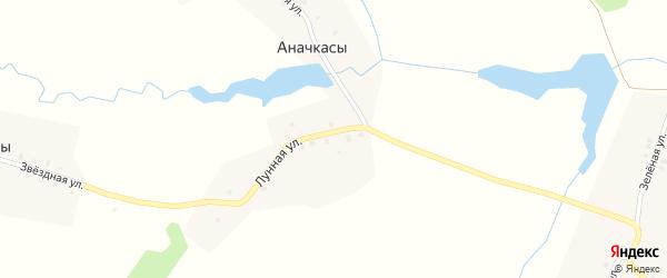 Лунная улица на карте деревни Аначкасы с номерами домов
