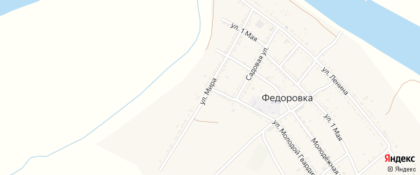 Улица Мира на карте села Федоровки с номерами домов