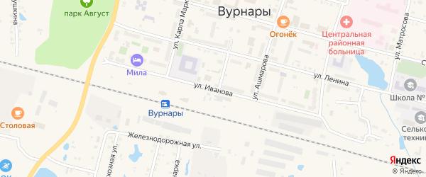 Улица А.Иванова на карте поселка Вурнары с номерами домов
