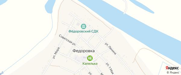 Улица Космонавтов на карте села Федоровки с номерами домов