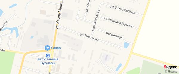 Улица Мичурина на карте поселка Вурнары с номерами домов