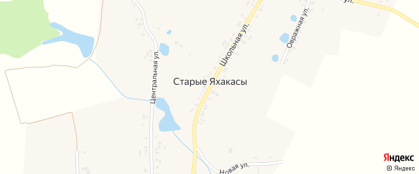 Школьная улица на карте деревни Старые Яхакасы с номерами домов