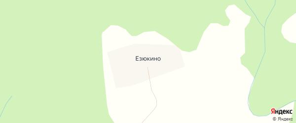 Карта деревни Езюкино в Архангельской области с улицами и номерами домов