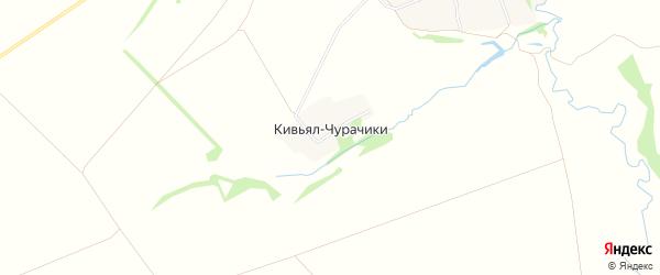 Карта деревни Кивьяла-Чурачики в Чувашии с улицами и номерами домов