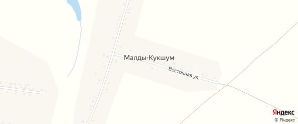 Восточная улица на карте деревни Малды-Кукшум с номерами домов