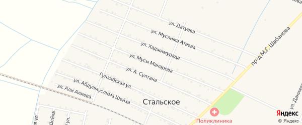 Улица М.Манарова на карте Стальского села с номерами домов