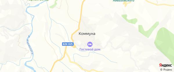 Карта села Коммуна в Дагестане с улицами и номерами домов