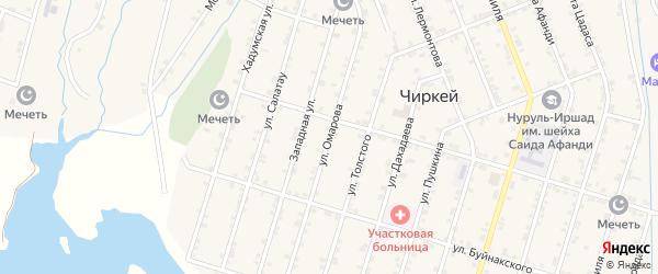 Улица Омарова на карте села Чиркея с номерами домов