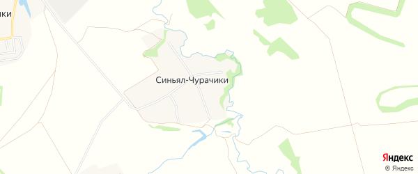 Карта деревни Синьяла-Чурачики в Чувашии с улицами и номерами домов