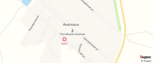 Центральная улица на карте деревни Анаткас с номерами домов