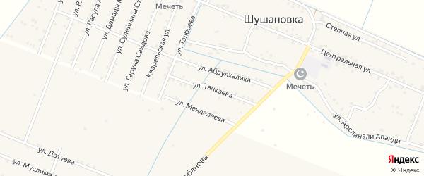 Улица Танкаева на карте Стальского села с номерами домов