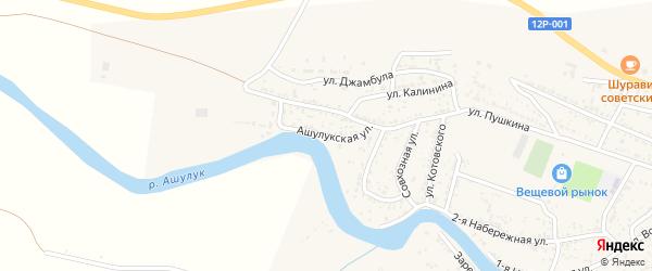 Ашулукская улица на карте села Сасыколи с номерами домов