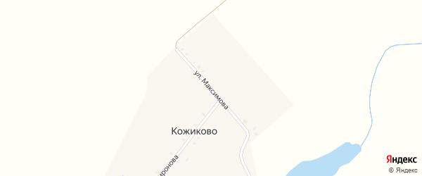 Улица Максимова на карте деревни Кожиково с номерами домов