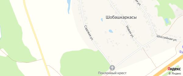 Садовая улица на карте деревни Шобашкаркасы с номерами домов