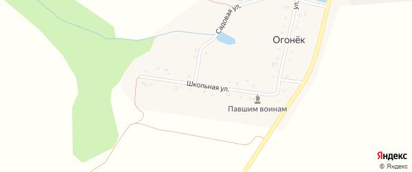 Школьная улица на карте поселка Огонька с номерами домов