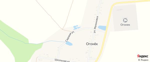 Садовая улица на карте поселка Огонька с номерами домов