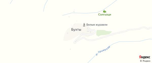 Бухтынская улица на карте села Бухты с номерами домов
