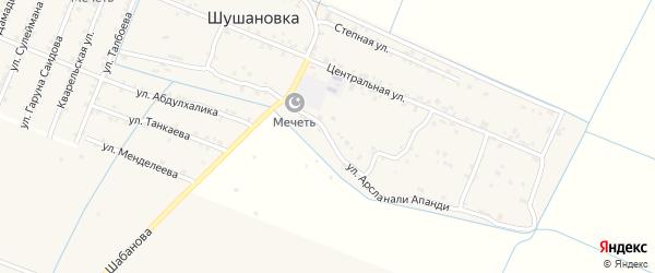 Улица Арсланали Апанди на карте Стальского села с номерами домов