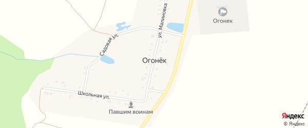 Улица Малиновка на карте поселка Огонька с номерами домов
