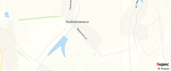 Карта деревни Хыймалакасы в Чувашии с улицами и номерами домов