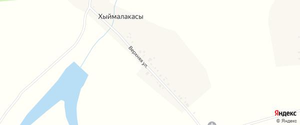 Верхняя улица на карте деревни Хыймалакасы с номерами домов