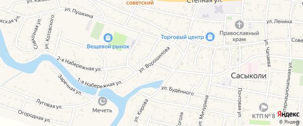Улица Ворошилова на карте села Сасыколи с номерами домов