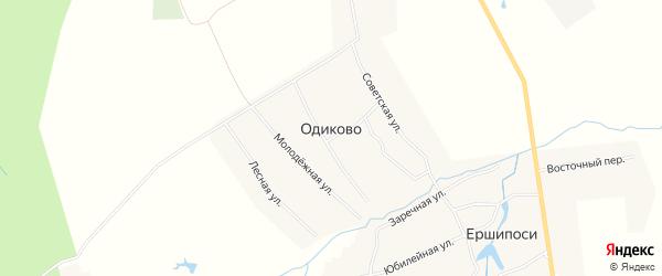 Карта деревни Одиково в Чувашии с улицами и номерами домов