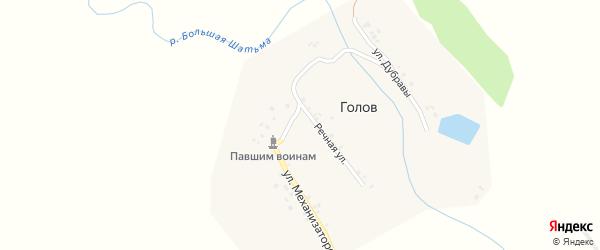 Речная улица на карте деревни Голова с номерами домов