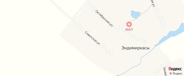 Советская улица на карте деревни Эндимиркас с номерами домов