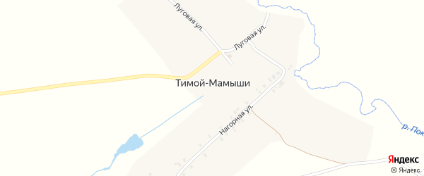 Нагорная улица на карте деревни Тимой-Мамыши с номерами домов