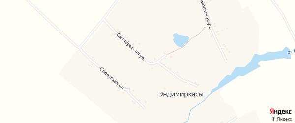 Октябрьская улица на карте деревни Эндимиркас с номерами домов