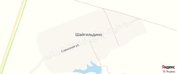 Совхозная улица на карте деревни Шайгильдино с номерами домов