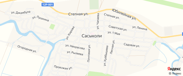 Карта села Сасыколи в Астраханской области с улицами и номерами домов