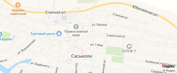 Советская улица на карте села Сасыколи с номерами домов