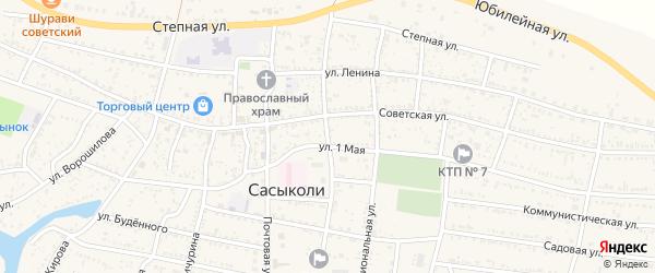 Улица Чапаева на карте села Сасыколи с номерами домов
