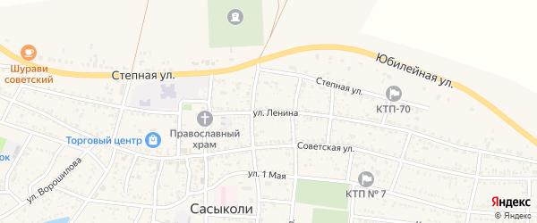 Улица Ленина на карте села Сасыколи с номерами домов