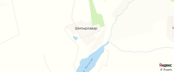 Карта деревни Шипырлавара в Чувашии с улицами и номерами домов