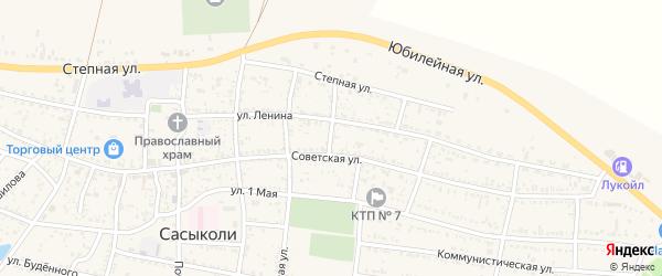 Колхозный переулок на карте села Сасыколи с номерами домов