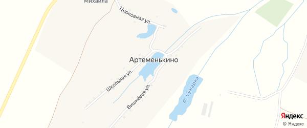 Церковная улица на карте села Артеменькино с номерами домов